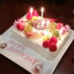 昨日は my birthday でした